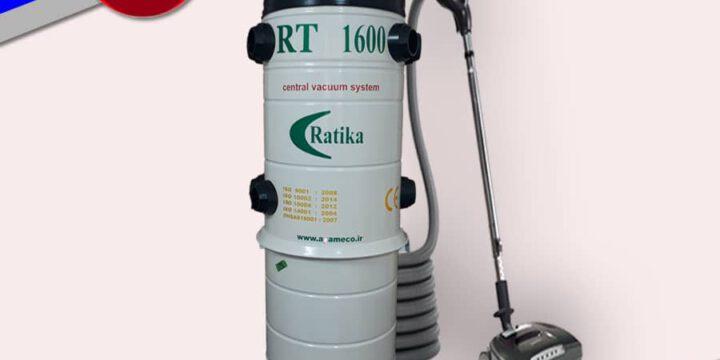 جاروی مرکزی آپامه (مدل2) RT 1600 – انواع جارو مرکزی